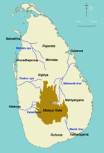 Important locations of Anuradhapura Kingdom.png