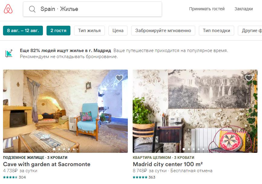 Сайты для поиска недвижимости за рубежом аренда недвижимости в дубае за 100 долларов